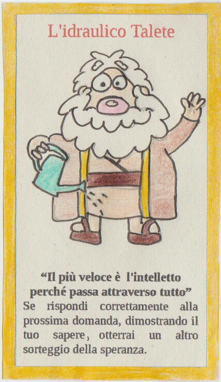 010. Scuriatti Gaia (Coach A.Castellini)